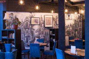 роспись в кафе старая москва