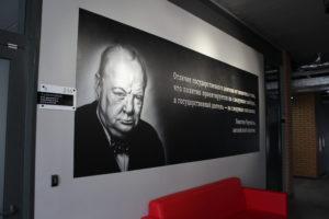 портрет на стене Черчилль