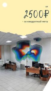 аэрография, орнаменты,вектор, абстракция, многоцветность