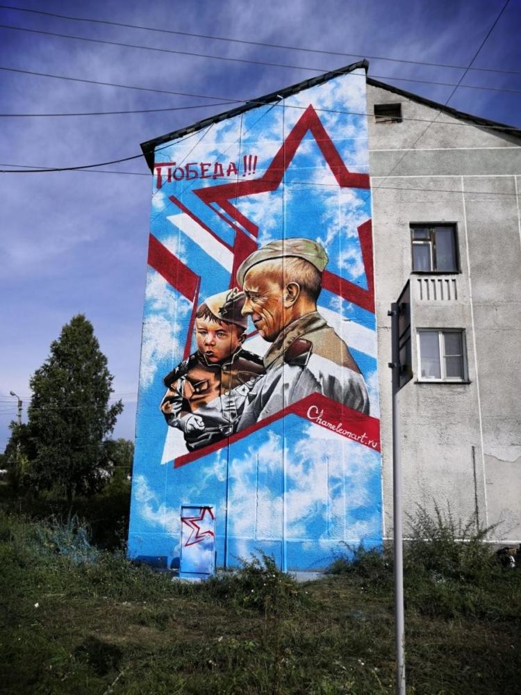 роспись фасада Черепаново, Новосибирская область