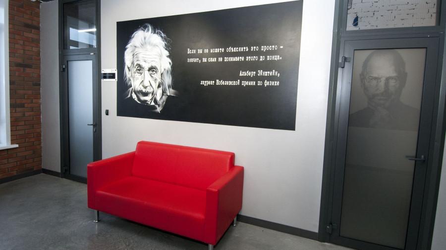 портрет эйнштейна