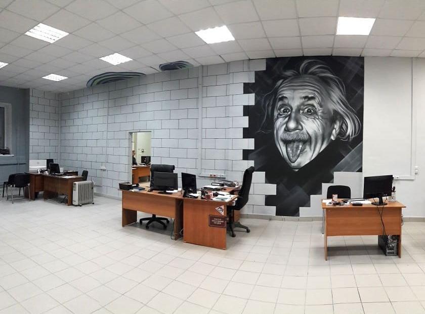 роспись эйнштейн панорама